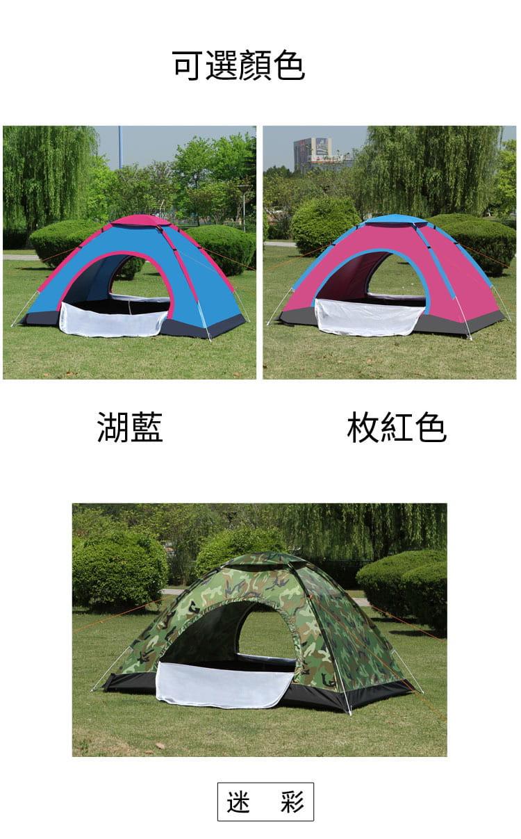 戶外運動全自動帳篷2人戶外雙人單人帳篷3-4人沙灘防曬防雨自駕遊野外露營 11