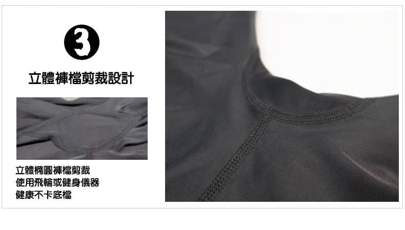 【ELASTI】花紋翻腰韻律褲 8