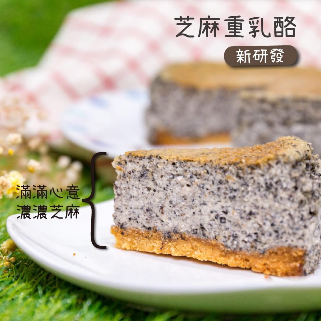 【甜野新星】【低碳】無糖無澱粉 濃香重乳酪蛋糕 13