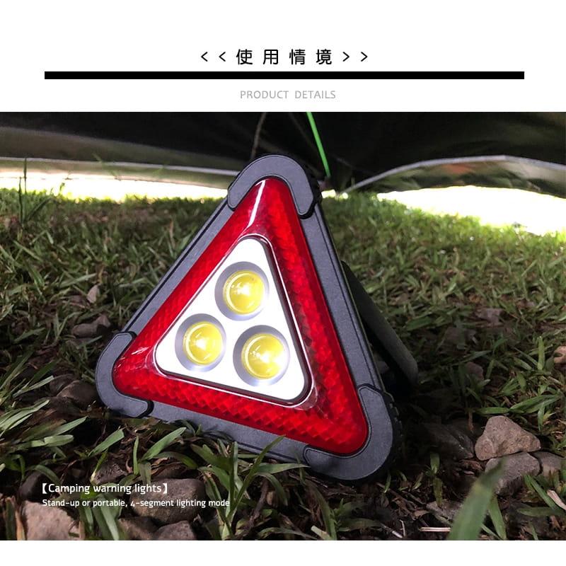 【Just-Play】【JP嚴選】COB+LED強光警示照明燈 5