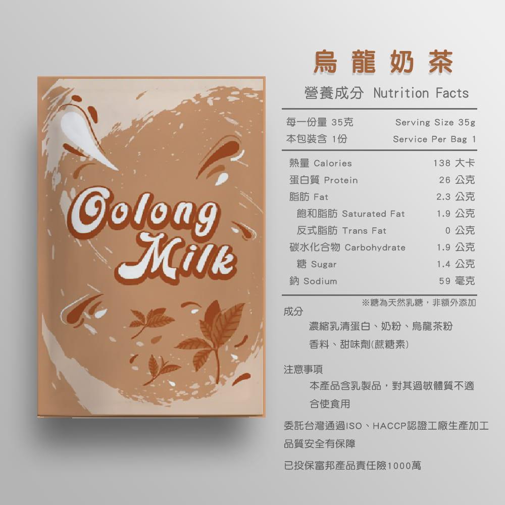 【果果堅果】乳清30包(口味單包任選) 7