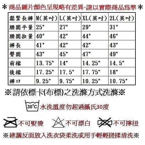 【SAIN SOU 聖手】秋冬運動長褲T23502-15 3