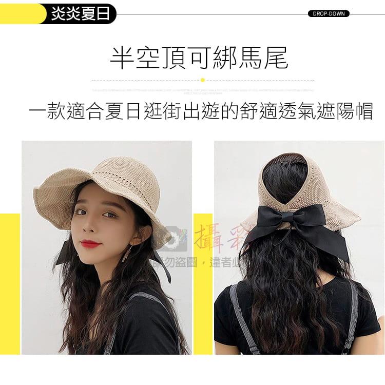 女用空頂遮陽帽 15