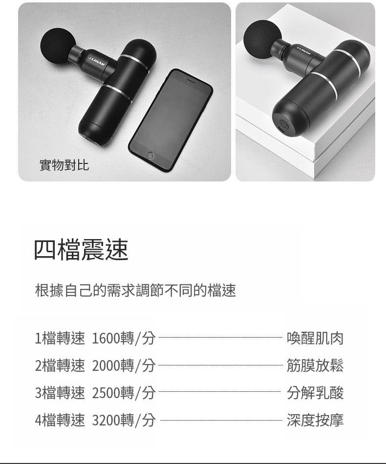 【美國LIDAK】V2 USB電動按摩槍/鋁合金筋膜槍 肌肉按摩器/健身器材 14