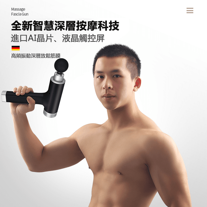健身深層肌肉放鬆按摩槍 0