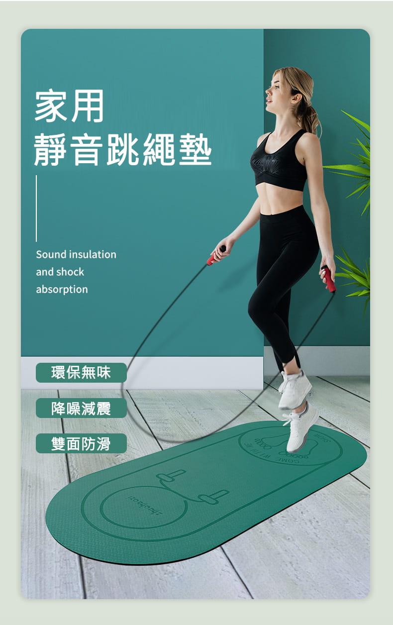 跳繩墊子隔音減震家用室內靜音防滑健身運動瑜伽墊 12