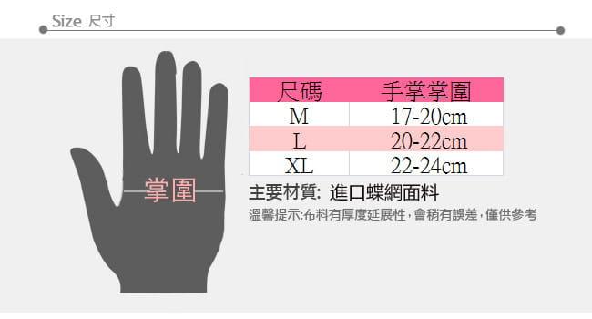 透氣網布半指款運動手套    露指手套短指手套 3