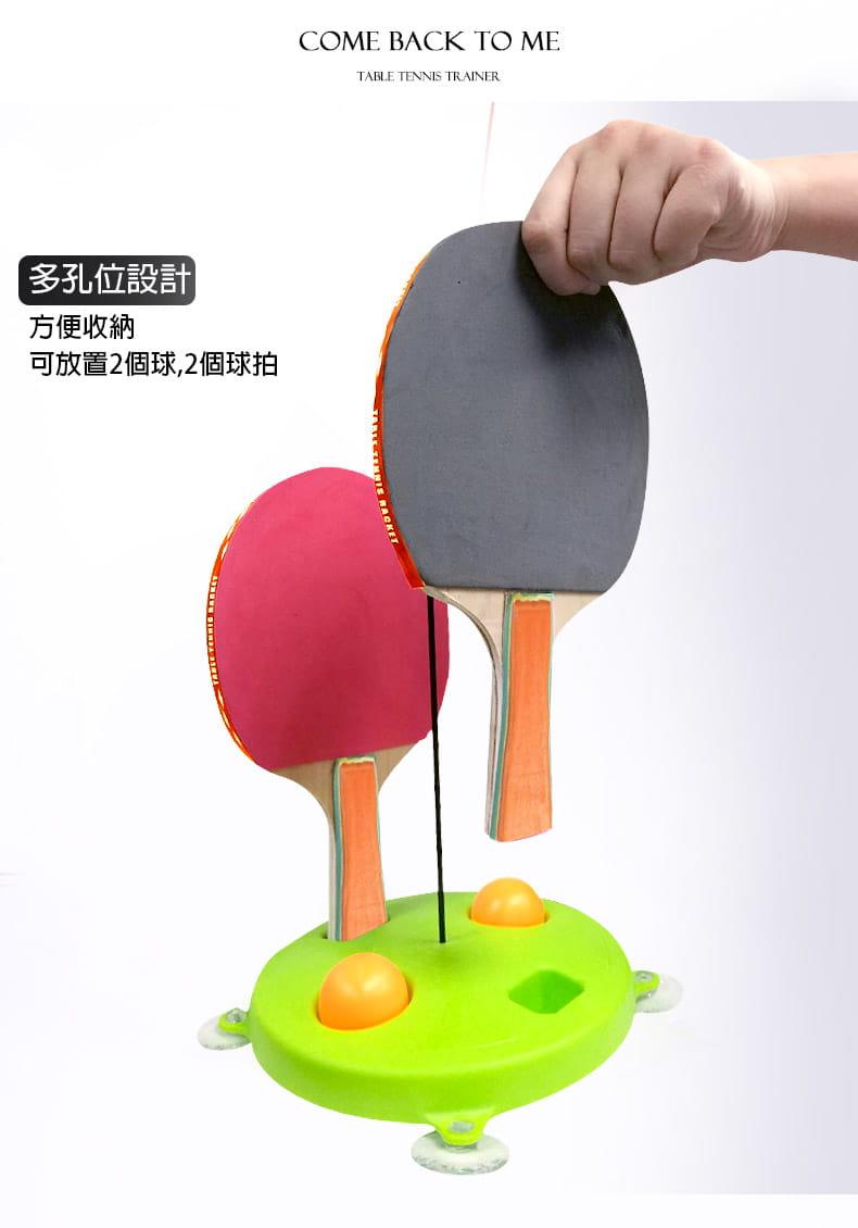 高彈力軟軸益智乒乓球訓練器組 7