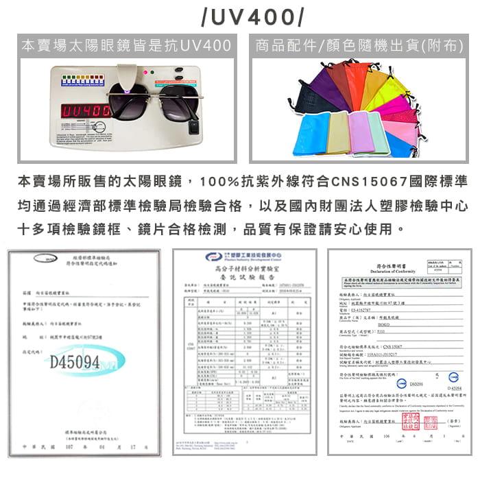 【suns】兒童時尚偏光墨鏡  抗UV (可扭鏡腳 鑑驗合格) 20