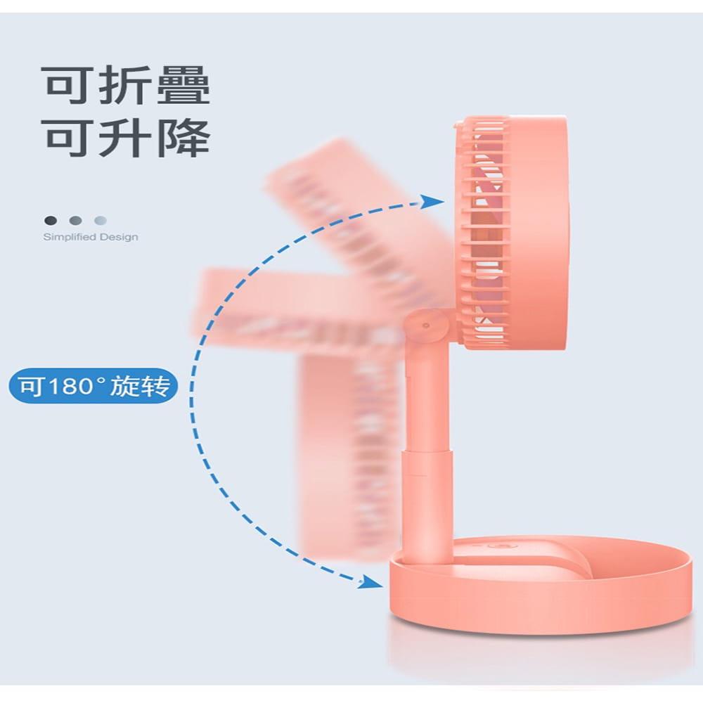 【DaoDi】USB迷你摺疊風扇 (伸縮摺疊桌上型風扇) 6