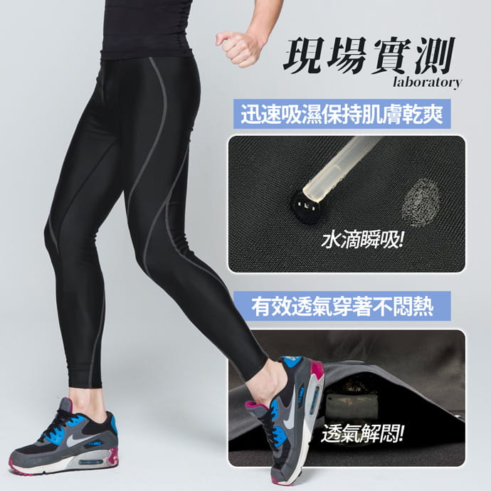 【BeautyFocus】男女機能驗證運動壓力褲5821-22 7