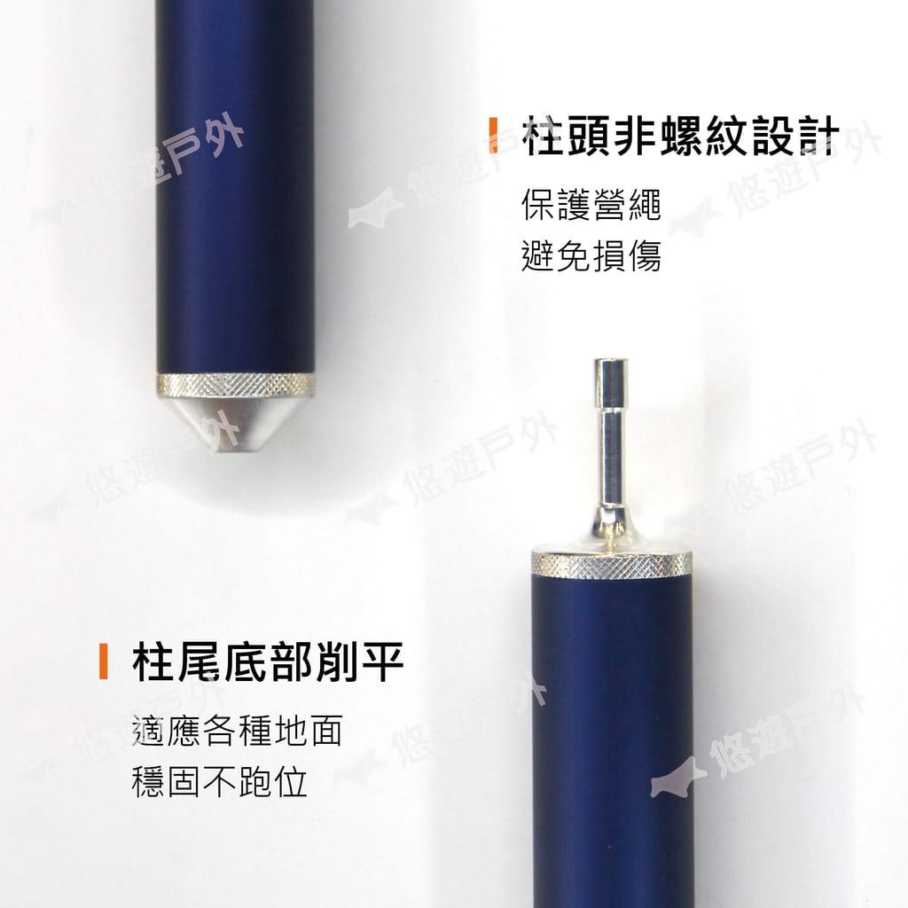 JX30 專利鋁合金營柱 6061 天幕營柱 總代理公司貨一年保固 1