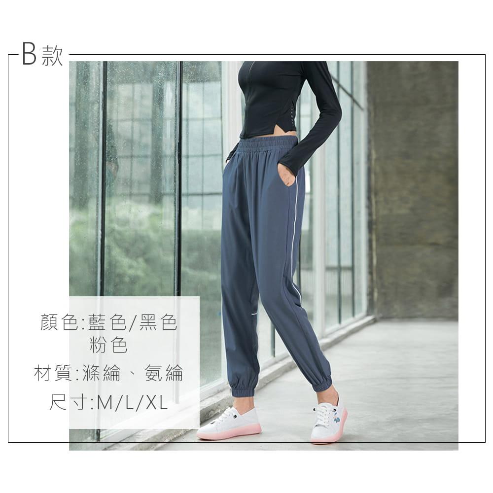 【NEW FORCE】簡約女款運動鬆緊長褲-兩款可選 15