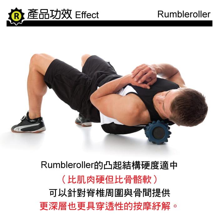 Rumble Roller 深層按摩滾輪 狼牙棒 長版 強化 3