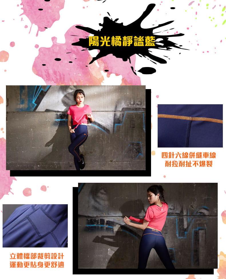 【ELASTI】甜心壓力褲 12