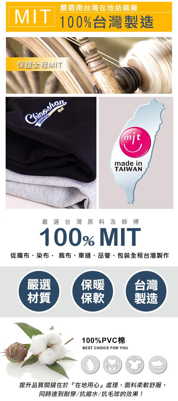【JU休閒】台灣製造 不起毛球 內刷毛男女保暖棉褲 3
