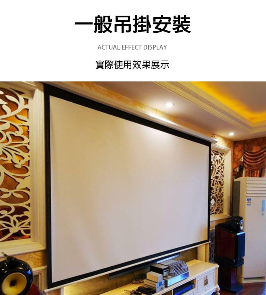 【Leisure】遙控款 『100吋』 電動升降布幕 4K超顯影 簡單安裝 投影布幕 電動布幕 投影機 升降布幕 15