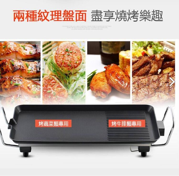菲仕德原廠無煙電烤盤不黏鍋電烤爐贈烤盤4件組 大號烤盤(BSMI認證保固一年) 3