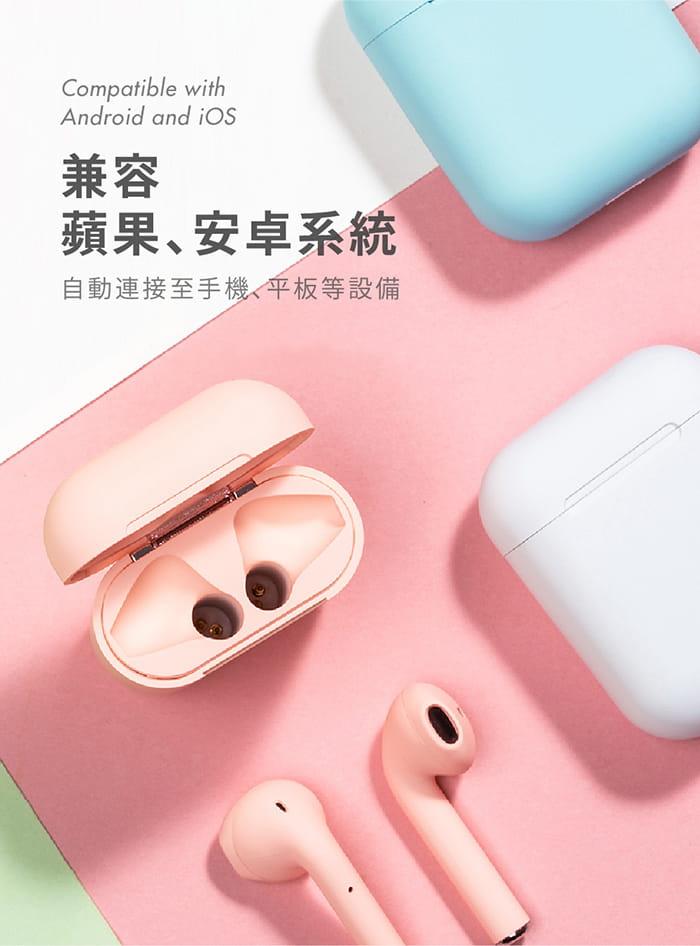 馬卡龍 藍牙5.0 真無線 觸控式藍牙耳機 4