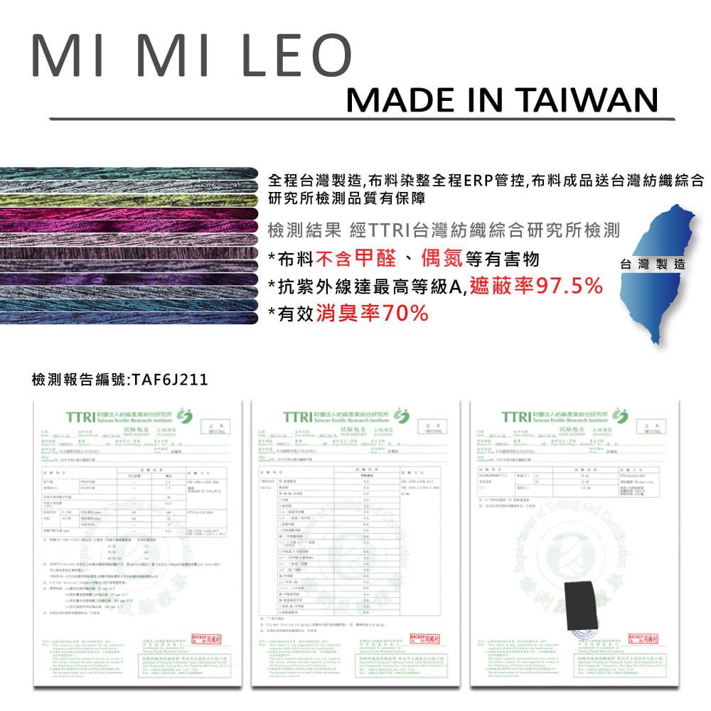 【MI MI LEO】台灣製神奇速乾全功能竹炭髮絲紋機能衣(12色) 8