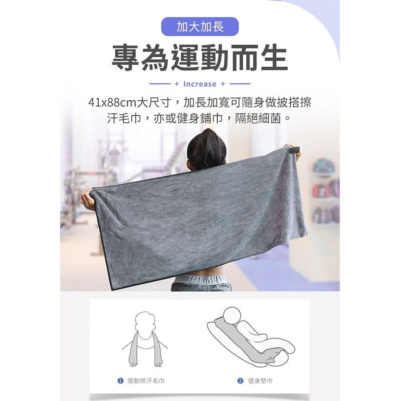 強力吸水除臭磁吸運動毛巾 7