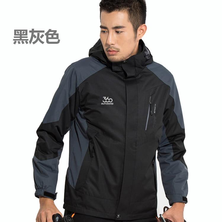 防水保暖禦寒衝鋒外套|三穿 13