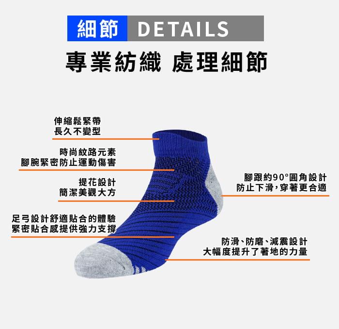 【JORDON】橋登 中厚彈力避震排汗機能襪 3