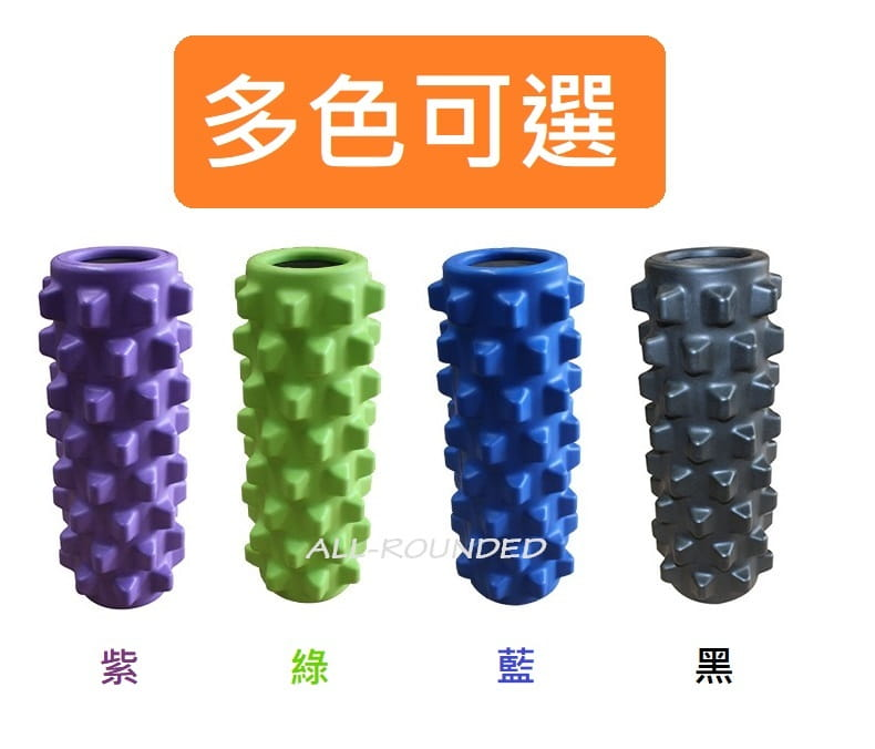 【ALL-ROUNDED】狼牙深層按摩滾筒 2