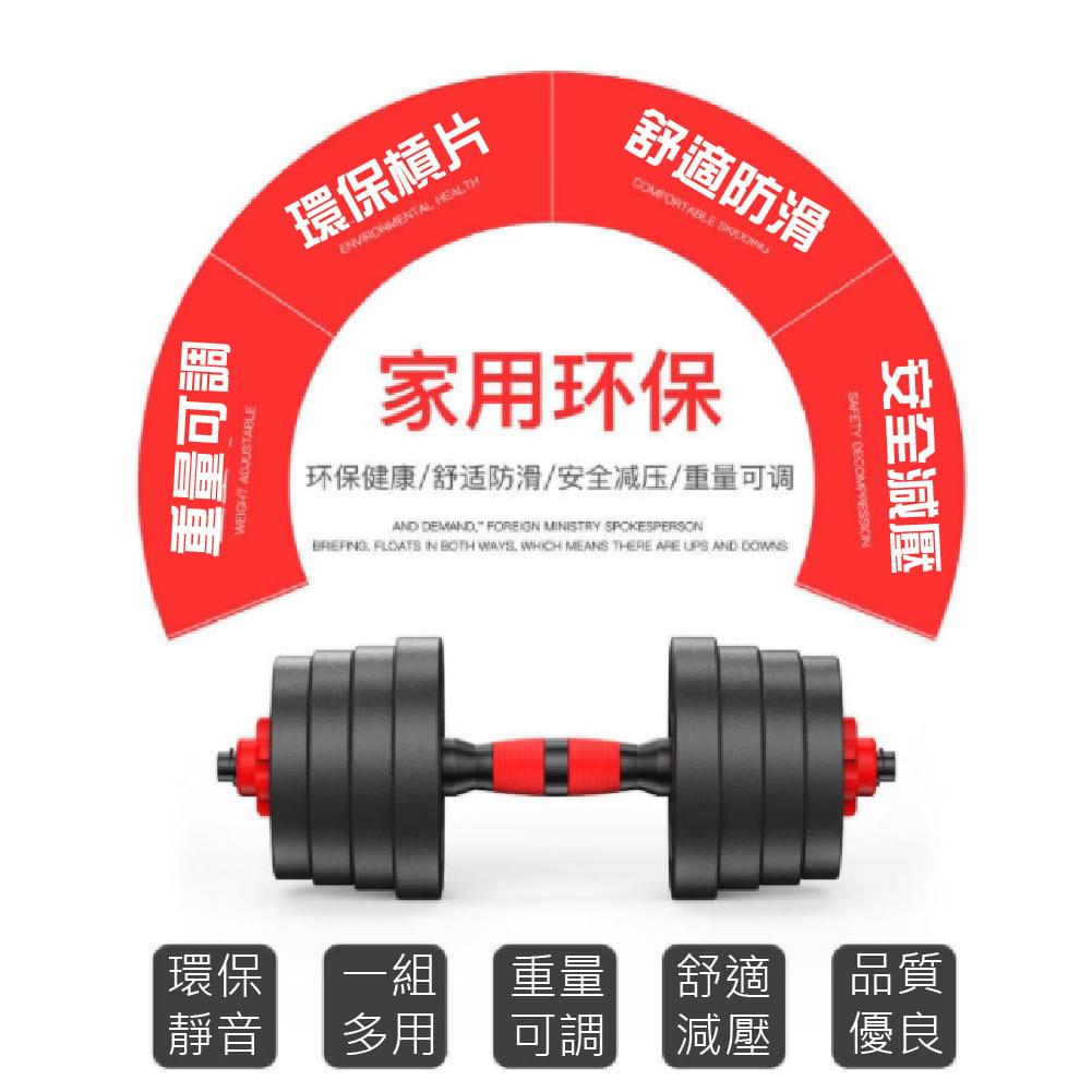 【運動叢林】野獸組72KG啞鈴 一體式鐵長槓 健身 重訓 8