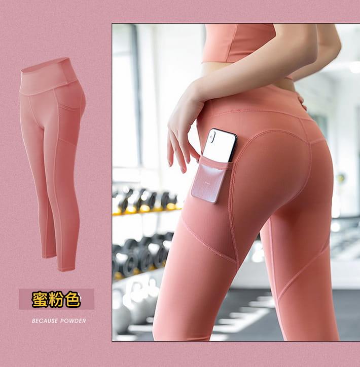 【健身神器】口袋性感高腰蜜桃裸感健身壓力褲 瑜珈褲 重訓褲 運動褲 健身褲 8
