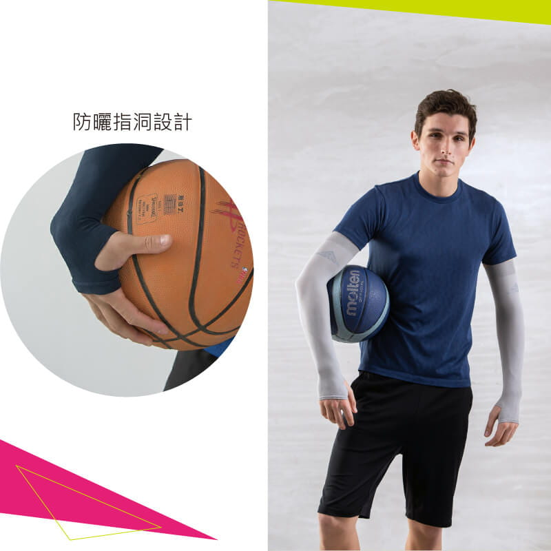 【Peilou】高效涼感機能防蚊抗UV防曬袖套_純色加大 6