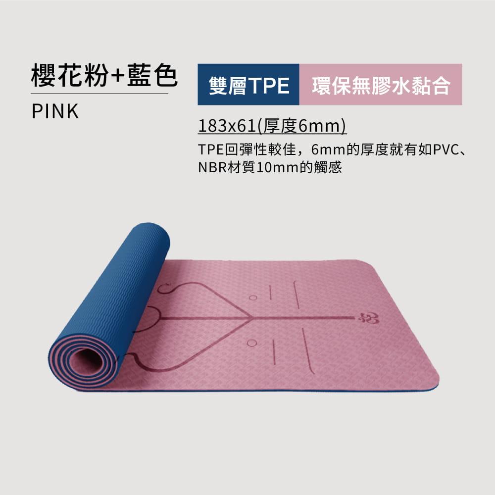 TPE雙色輔助線瑜珈墊(加贈背帶+透氣網袋)-7色可選 13