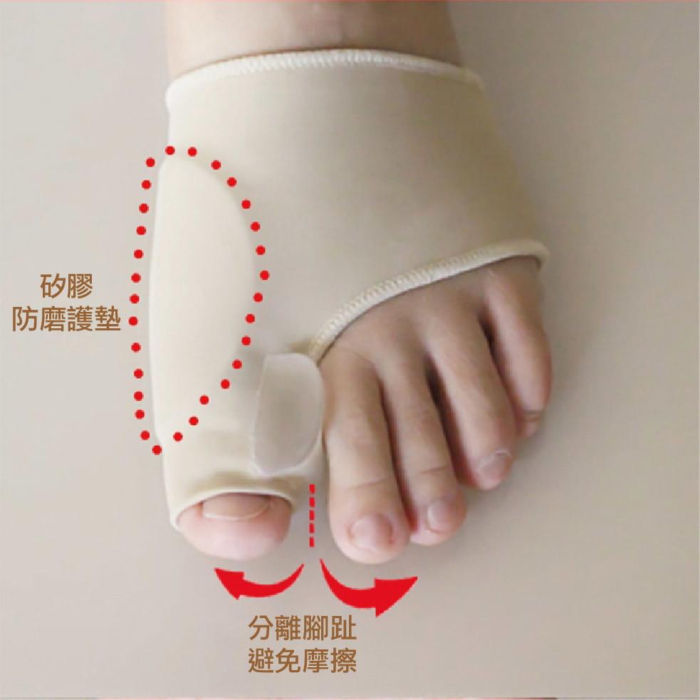 拇指外翻分隔墊萊卡矽膠襪套 (雙) 0