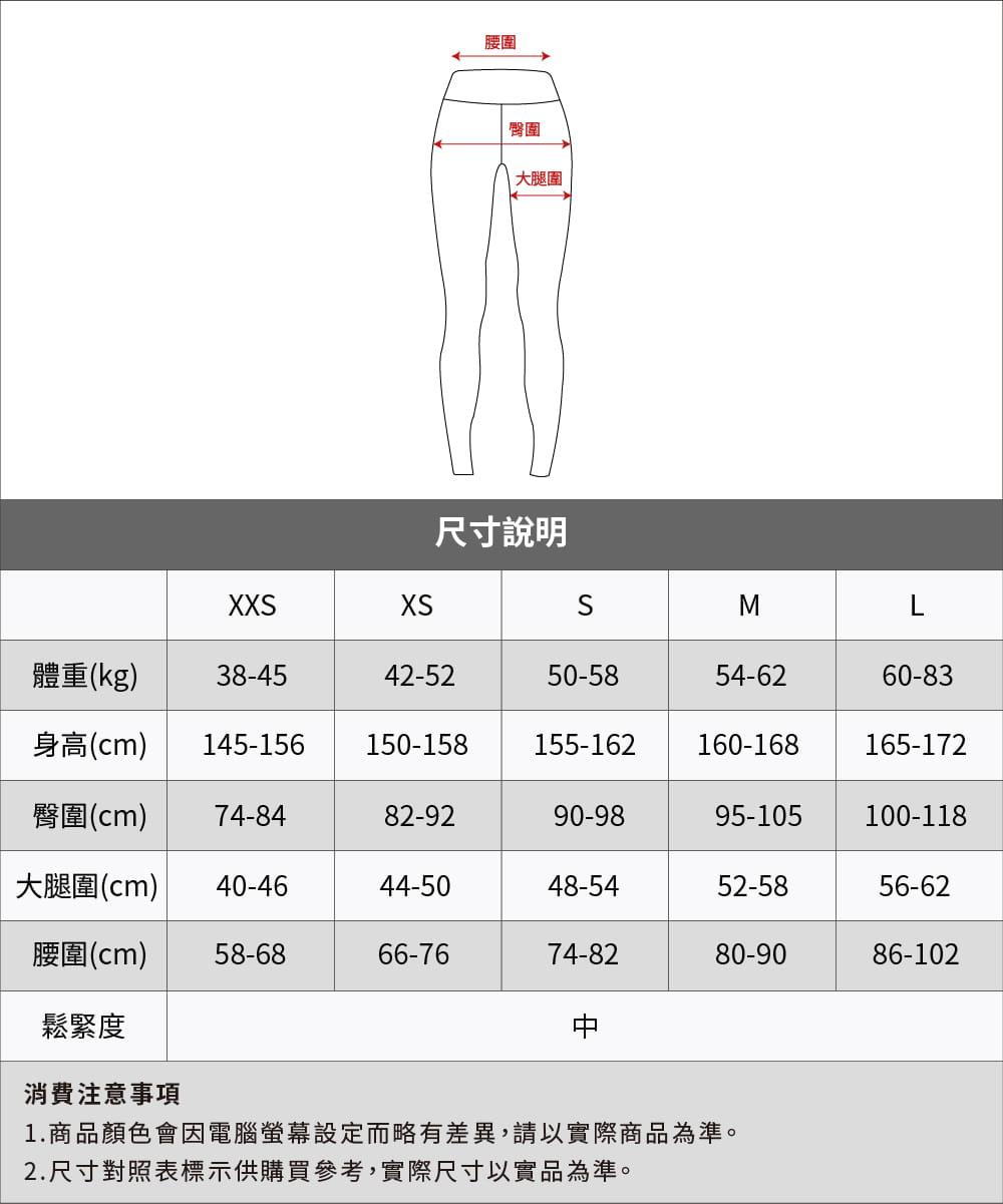 【Attis亞特司】完美曲線輕塑褲(黑/ 線桃紅) 7
