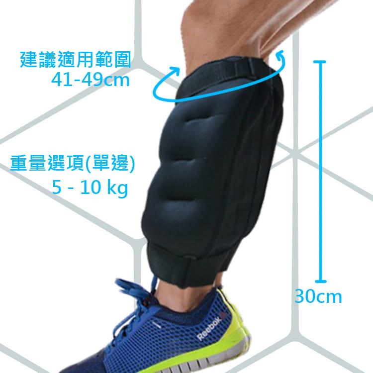 【MACMUS】20公斤長襪型運動沙包 單邊10公斤腿部專用負重沙袋 適合健走、慢跑等運動 7