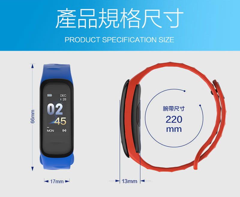 智能觸控防水藍牙手環(送三色錶帶) 3