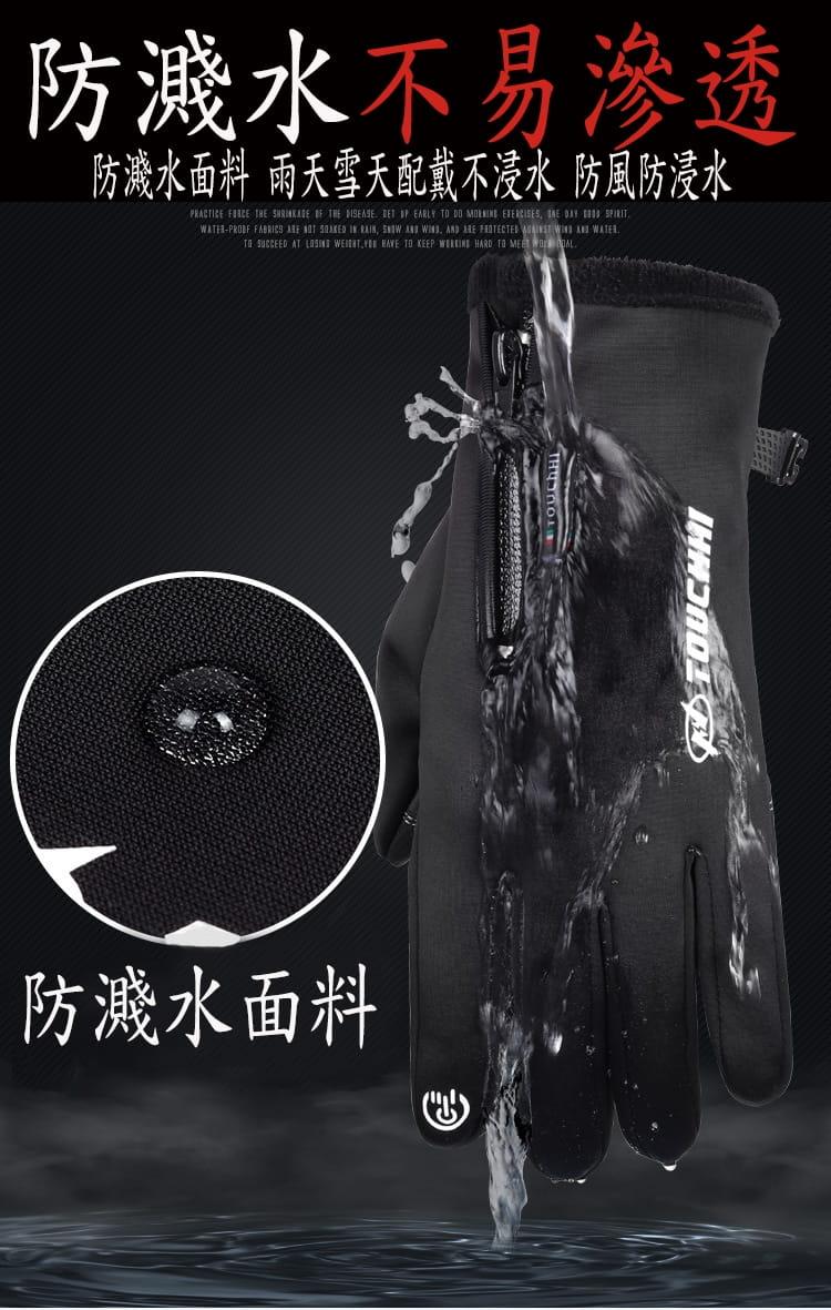 【JAR嚴選】專業可觸碰式防曬保暖防摔手套 4