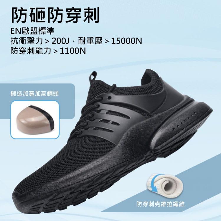 霧隱黑鋼鐵防水鞋 5