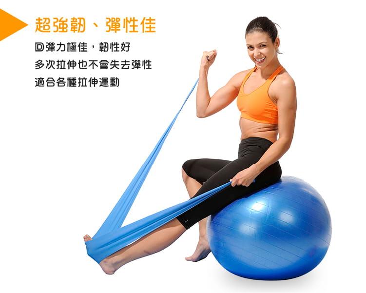 【ABSport】瑜珈彈力帶(0.4mm*150cm)/拉筋帶/伸展帶/皮拉提斯帶/韻律拉帶 4