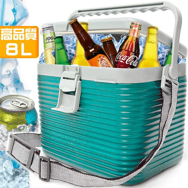 攜帶式8L冰桶    8公升冰桶行動冰箱釣魚冰桶