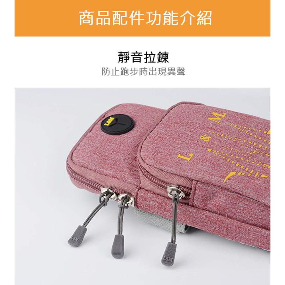 Smart Mall◆防水透氣跑步自行車運動手機音樂臂包臂袋臂帶臂套7.2吋 12
