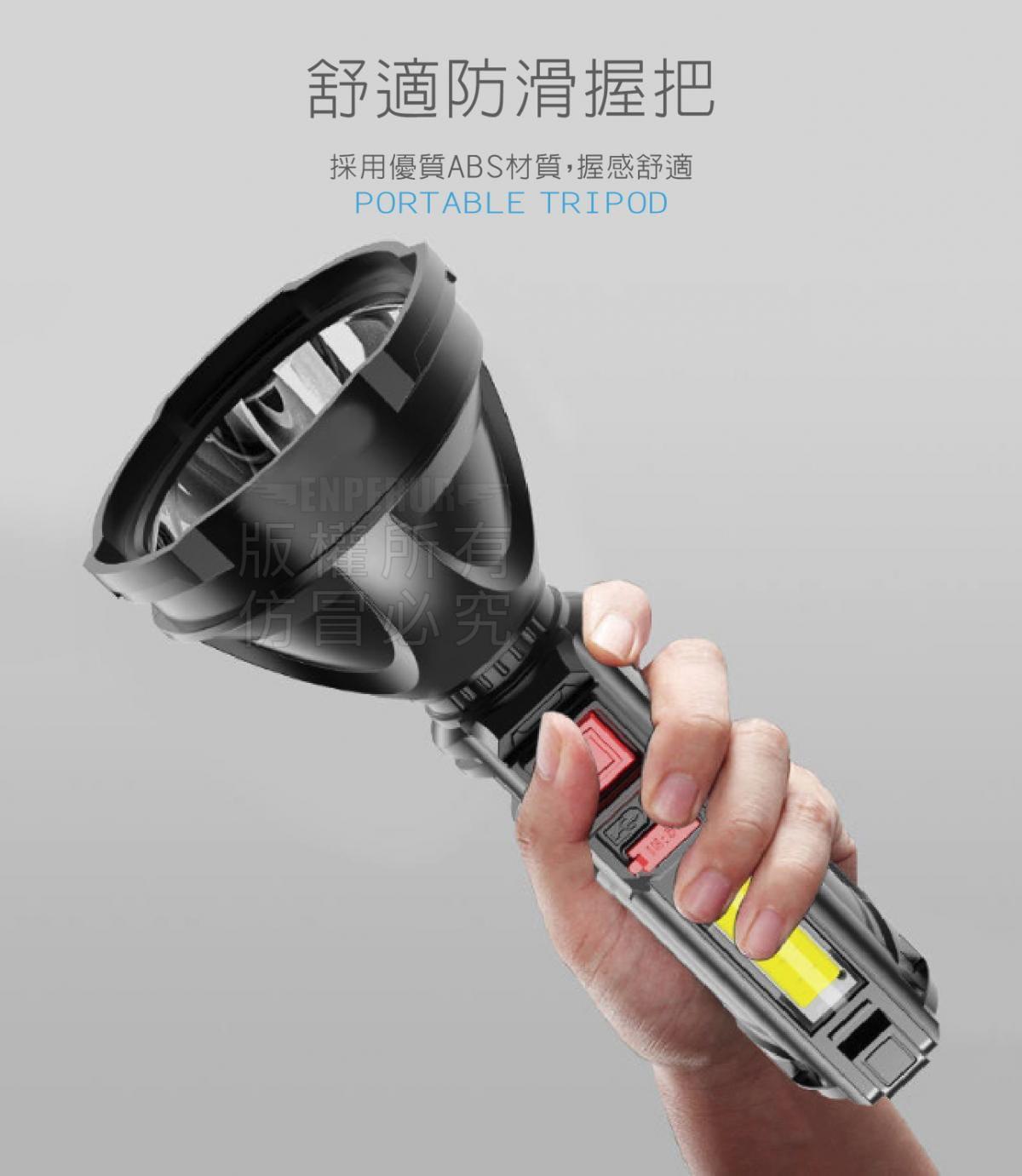多功能雙光源手電筒 5