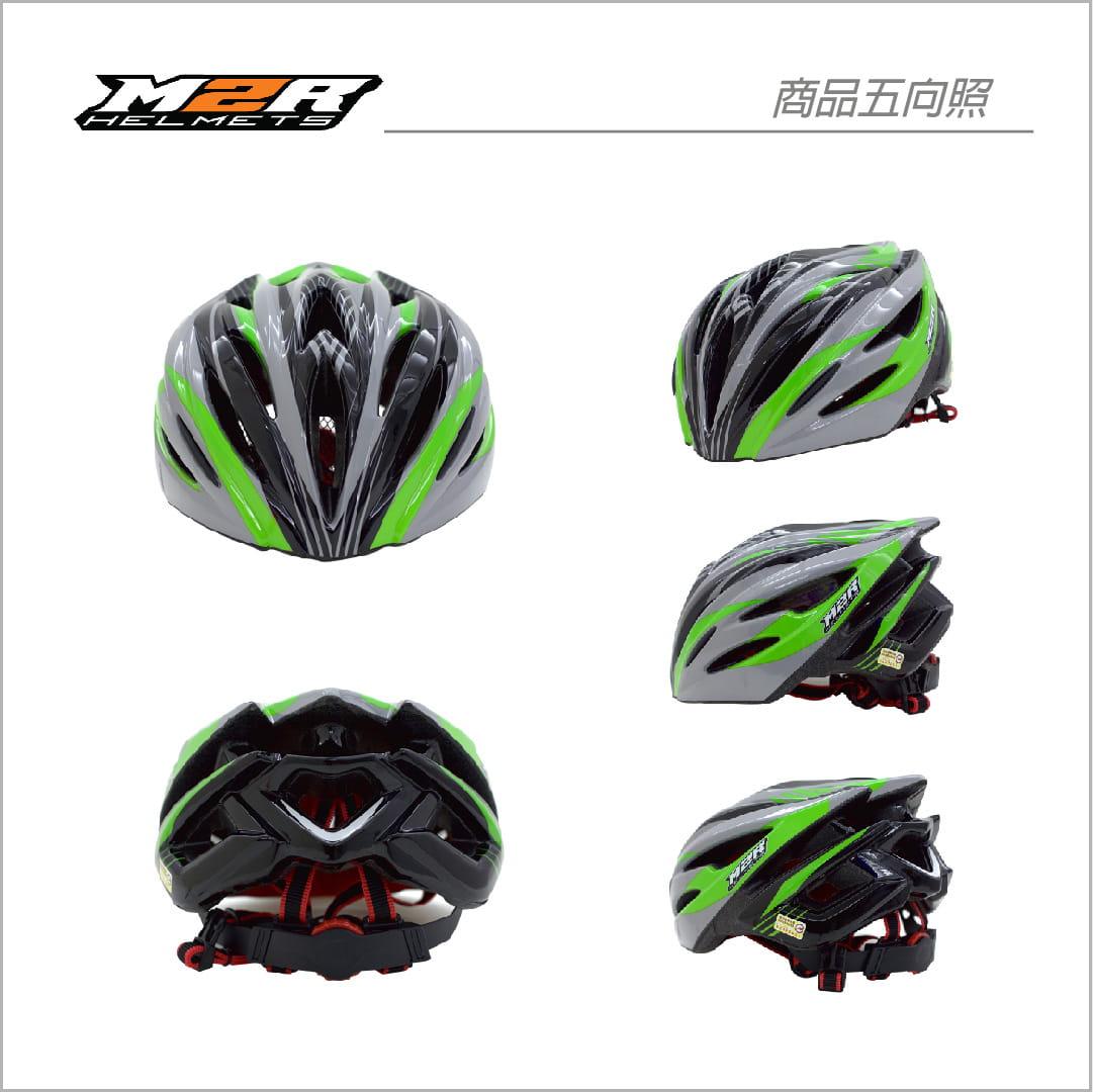 【路達自行車衣館】M2R 》MV12專業自行車安全帽 MV12-08-00 ★黑綠 2