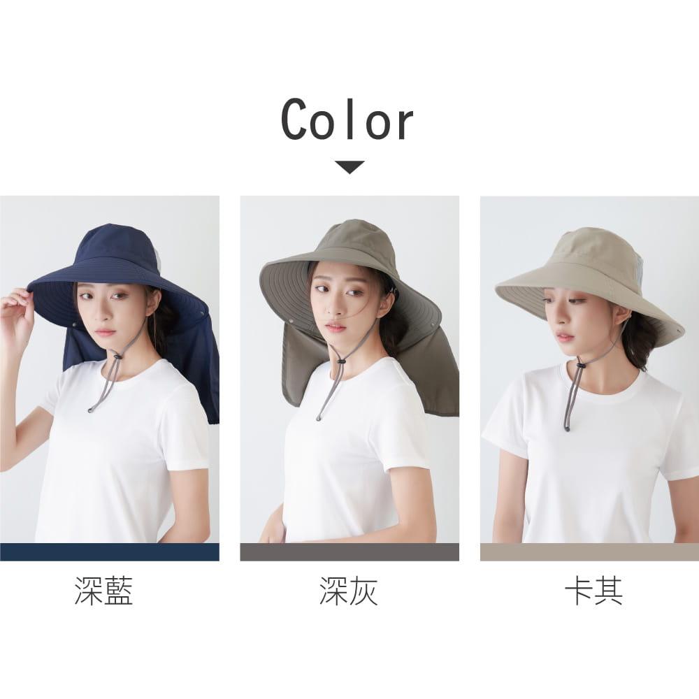 【Peilou】UPF50+多功能防潑水遮陽帽-男女款(3款可選) 5