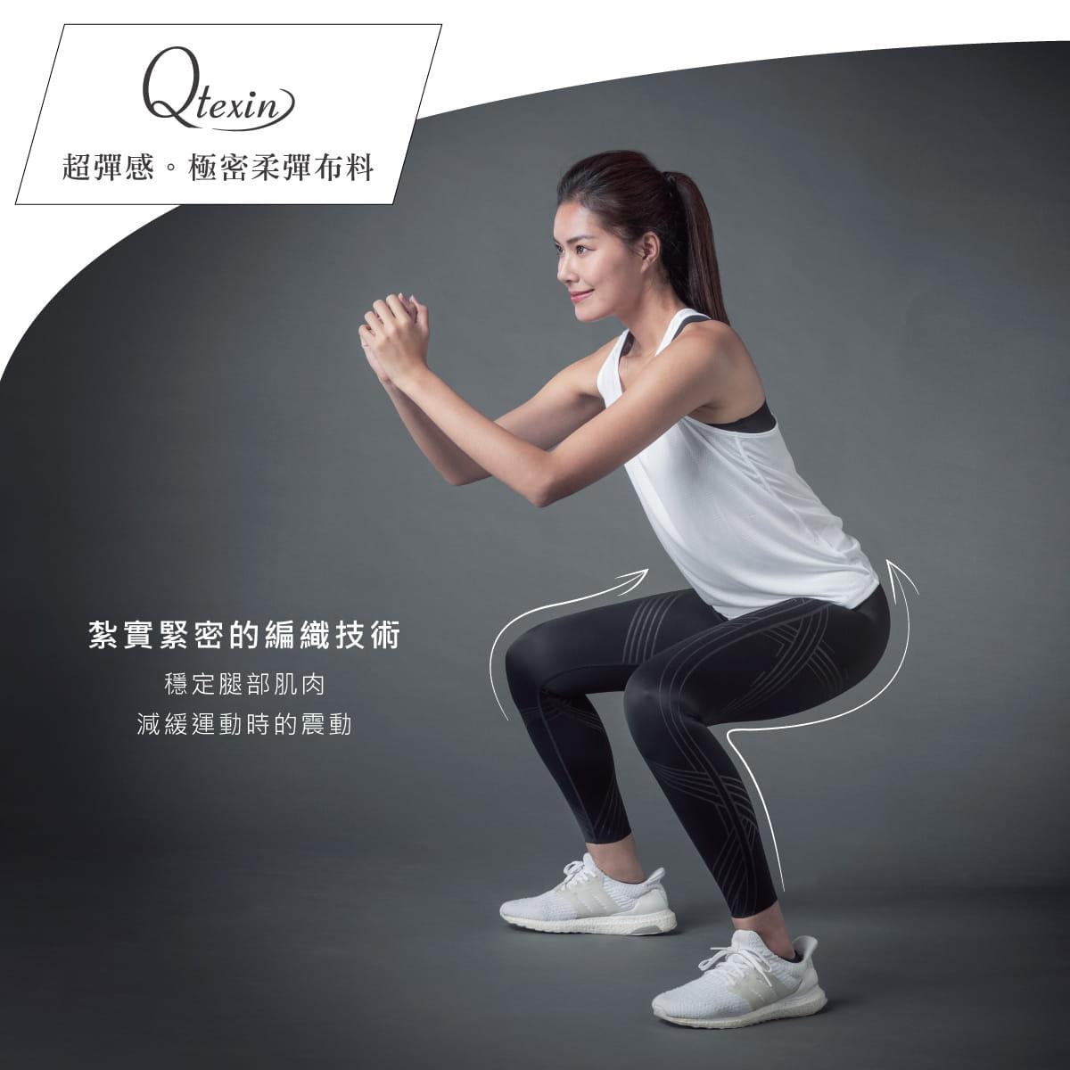 TENO超彈感美型健身褲-Track軌跡 1