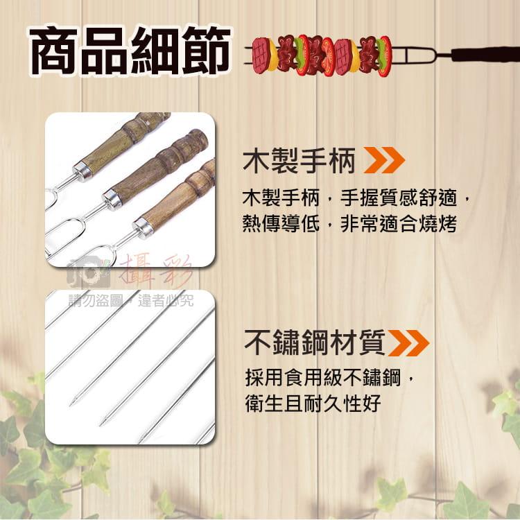 民族風BBQ烤叉五件組 4