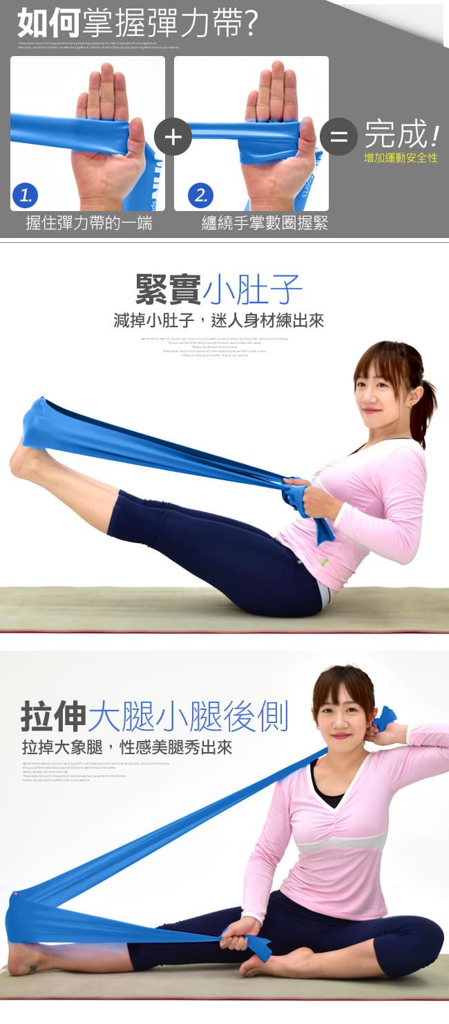 【SAN SPORTS】台灣製造 加長150CM彼拉提斯帶(10LB)   韻律瑜珈帶彈力帶 4