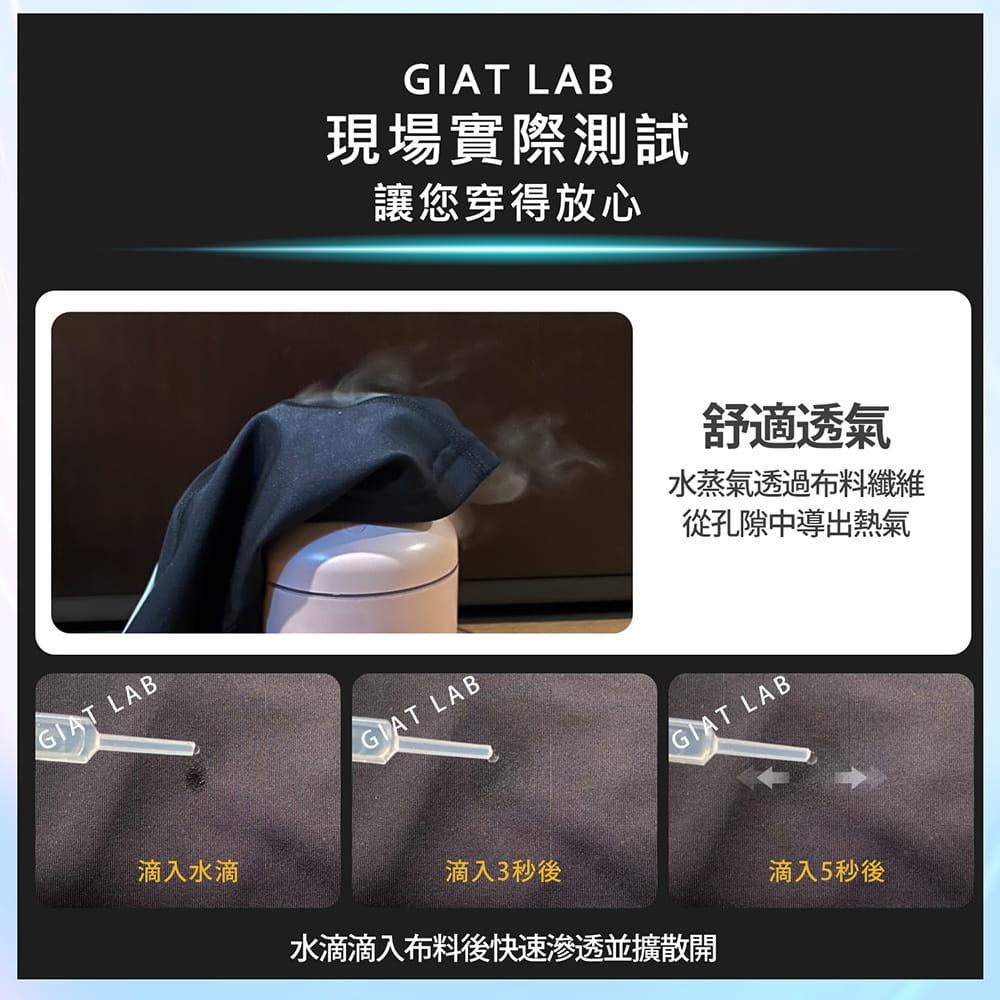 【GIAT】台灣製UV排汗機能壓力八分褲(馴魂褲) 7