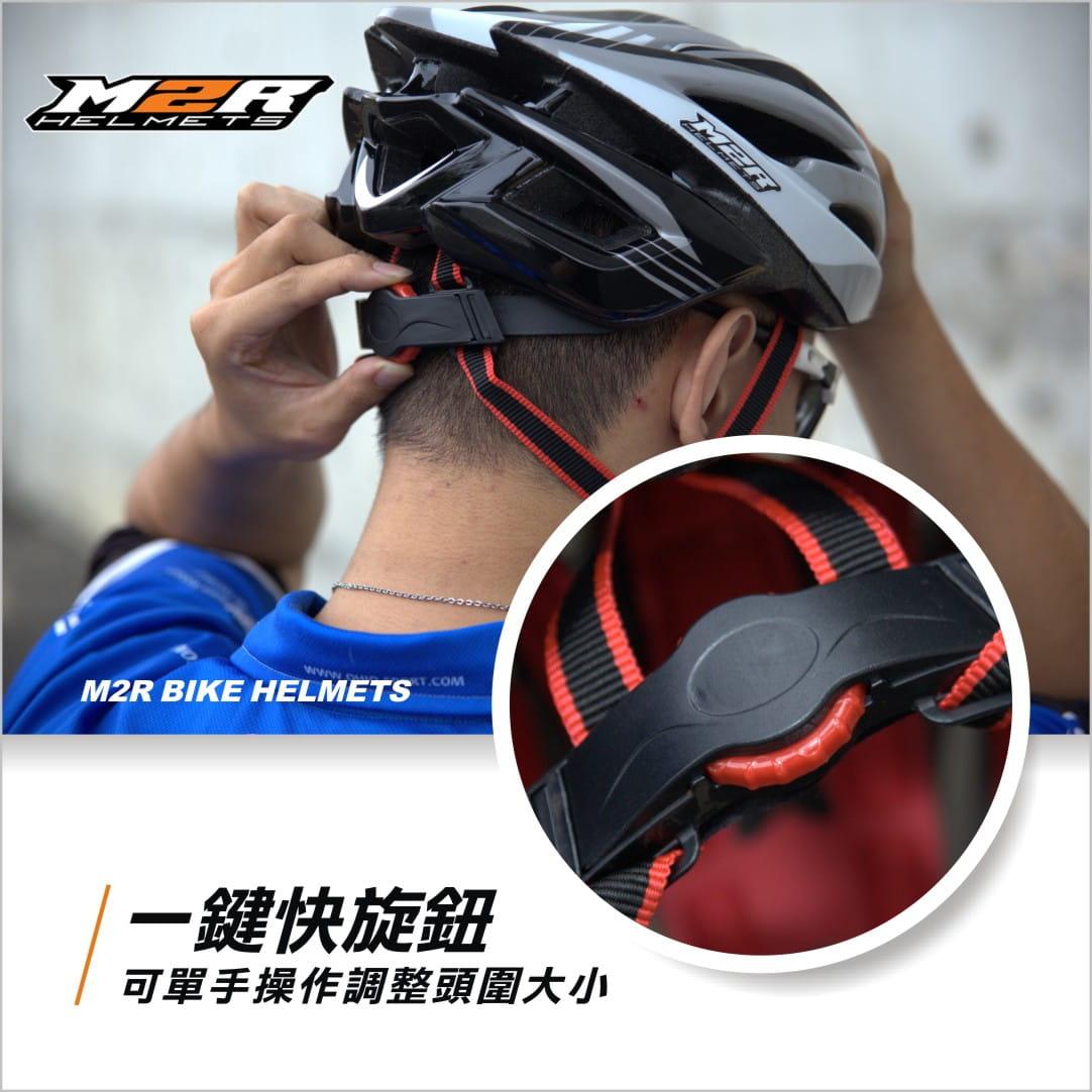 【路達自行車衣館】M2R 》MV12專業自行車安全帽 9