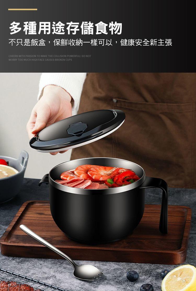 新304不鏽鋼瀝水泡麵碗 4